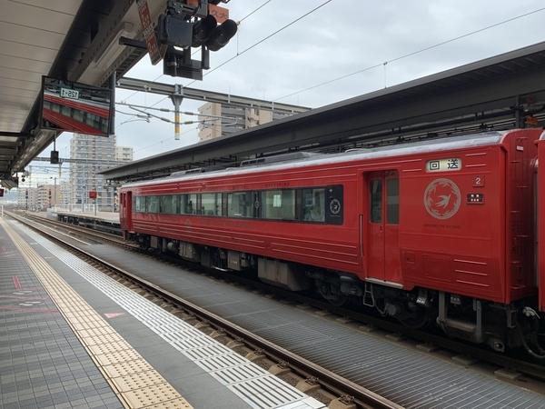 f:id:fuwari-x:20211004132900j:plain