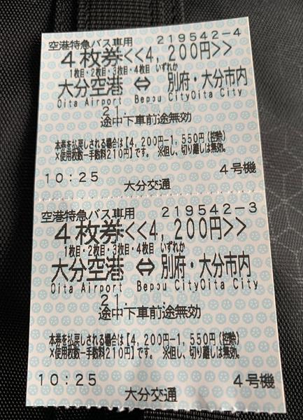 f:id:fuwari-x:20211005141338p:plain