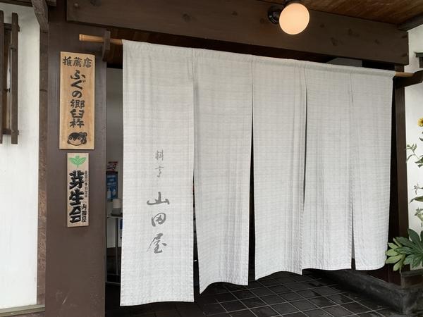 f:id:fuwari-x:20211005150131j:plain
