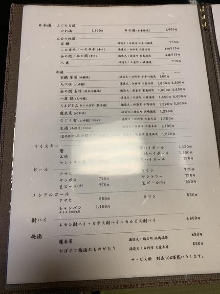 f:id:fuwari-x:20211005150330j:plain