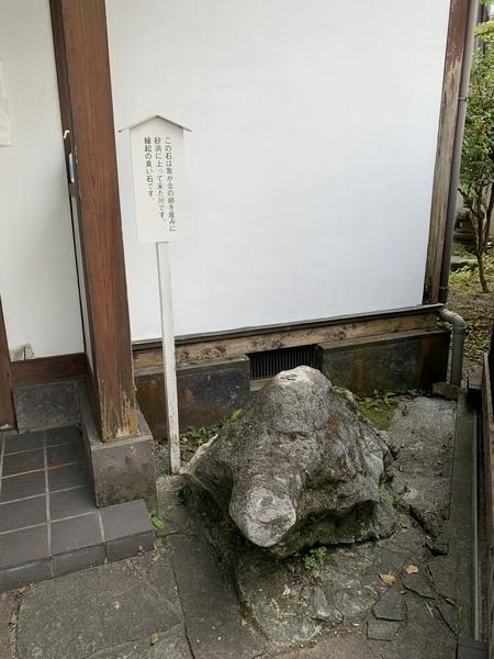f:id:fuwari-x:20211005150436j:plain