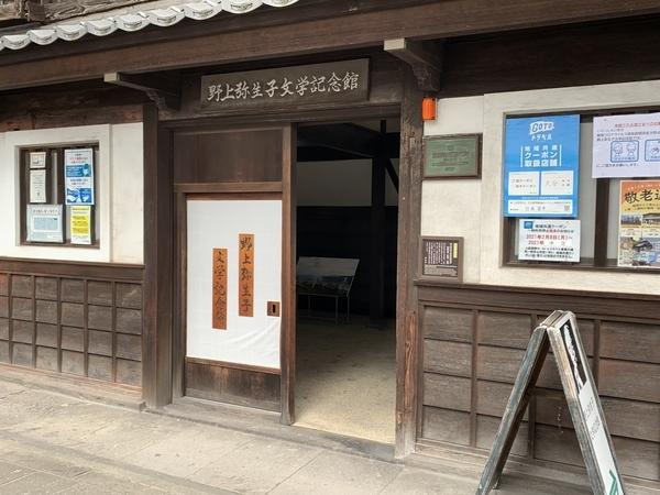 f:id:fuwari-x:20211007092201j:plain