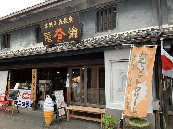 f:id:fuwari-x:20211007092433j:plain