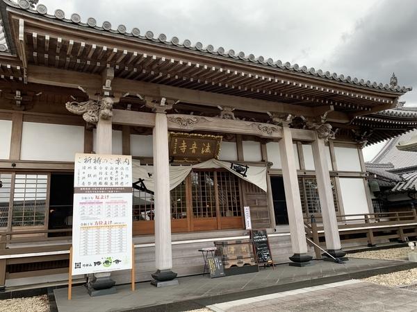 f:id:fuwari-x:20211007092543j:plain