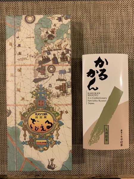 f:id:fuwari-x:20211007093019j:plain