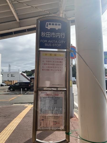 f:id:fuwari-x:20211008135719j:plain