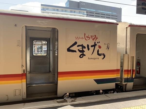 f:id:fuwari-x:20211008145654j:plain