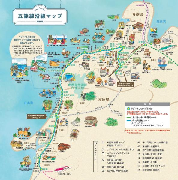 f:id:fuwari-x:20211008151124p:plain