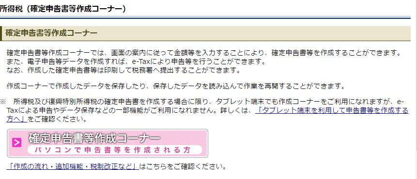 f:id:fuwarimama:20170302161912p:plain