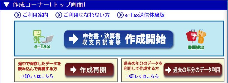 f:id:fuwarimama:20170302161918p:plain