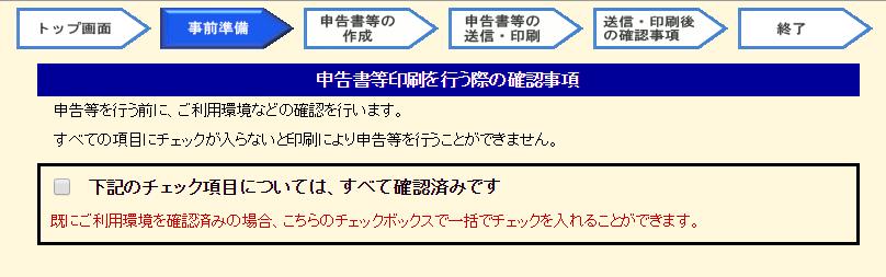 f:id:fuwarimama:20170302162330p:plain