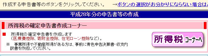 f:id:fuwarimama:20170302162615p:plain