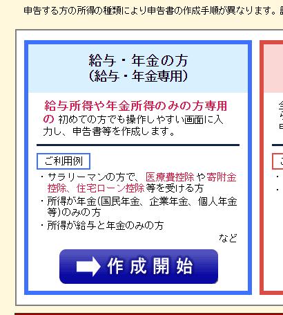 f:id:fuwarimama:20170302162725p:plain