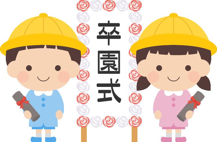 f:id:fuwarimama:20170303150006p:plain