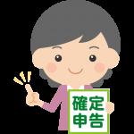 f:id:fuwarimama:20170305145726p:plain