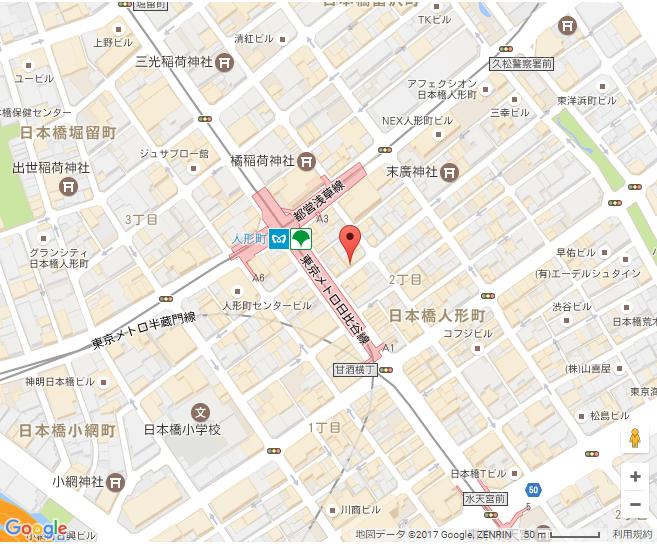 f:id:fuwarimama:20170318213809p:plain