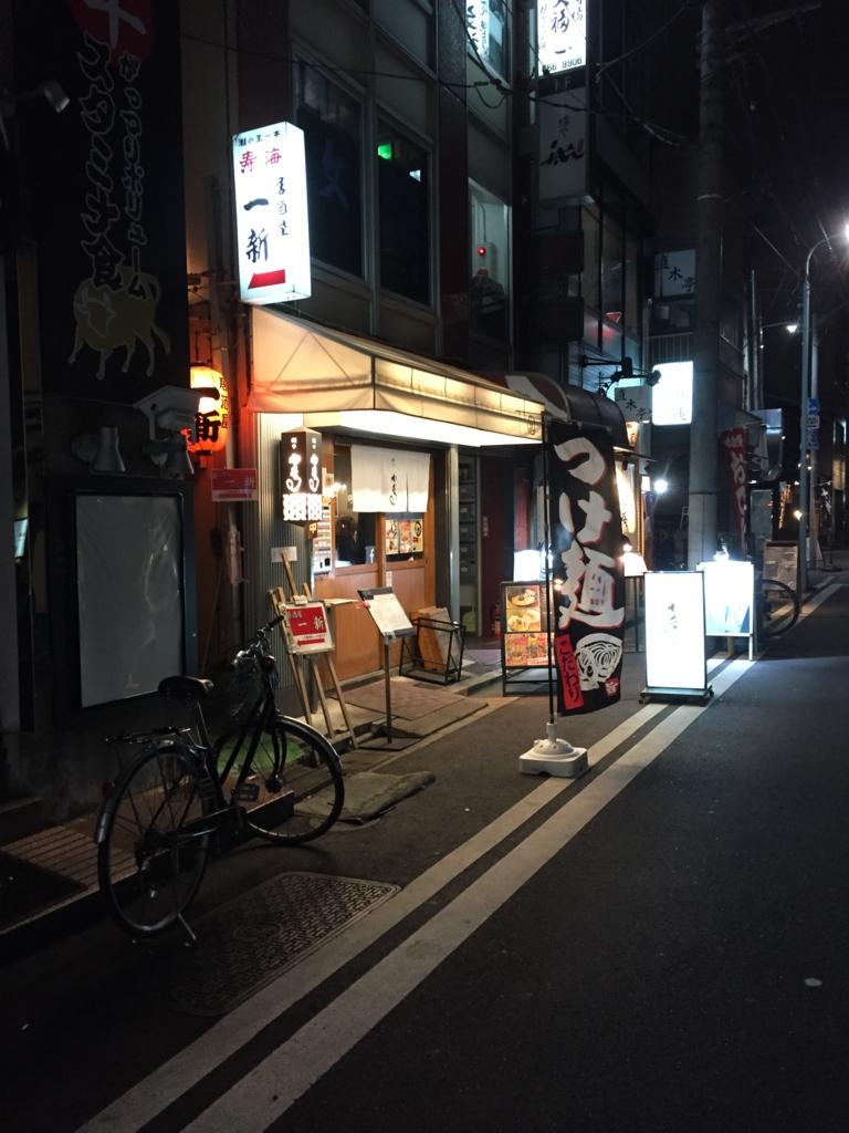 f:id:fuwarimama:20170318214156j:plain