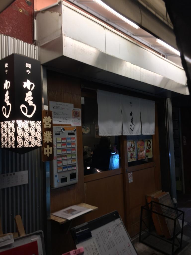 f:id:fuwarimama:20170318215606j:plain