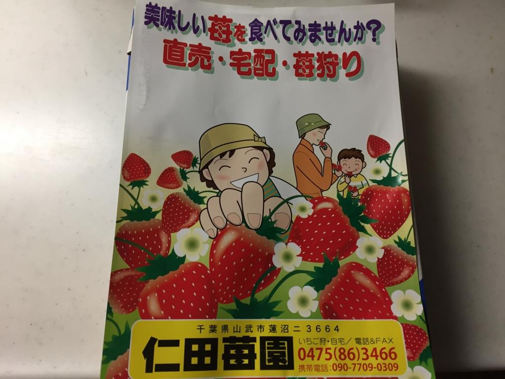 f:id:fuwarimama:20170406085307j:plain