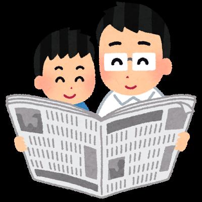 f:id:fuwarimama:20170412190949p:plain
