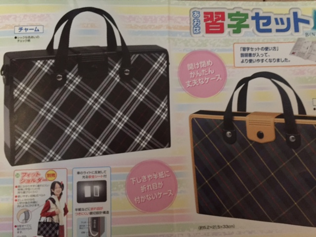 f:id:fuwarimama:20170413161145j:plain