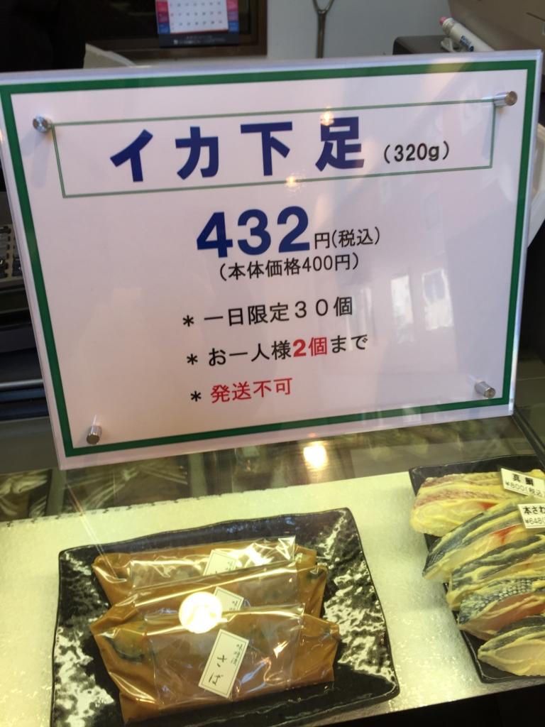f:id:fuwarimama:20170414131116j:plain