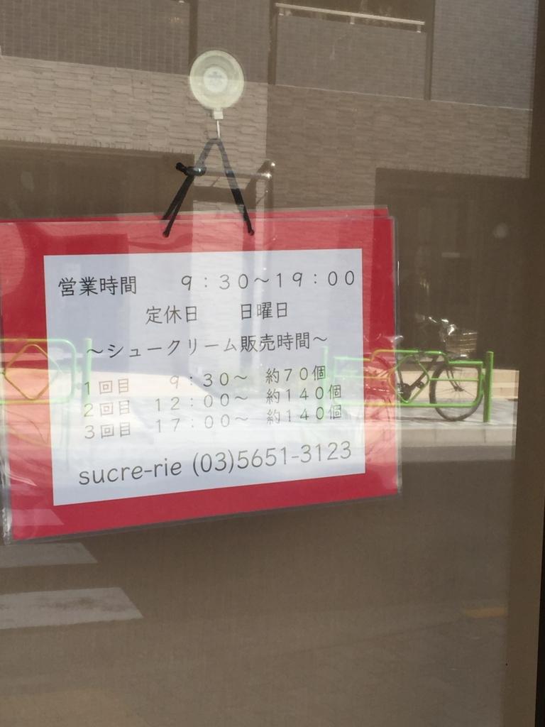 f:id:fuwarimama:20170415104949j:plain
