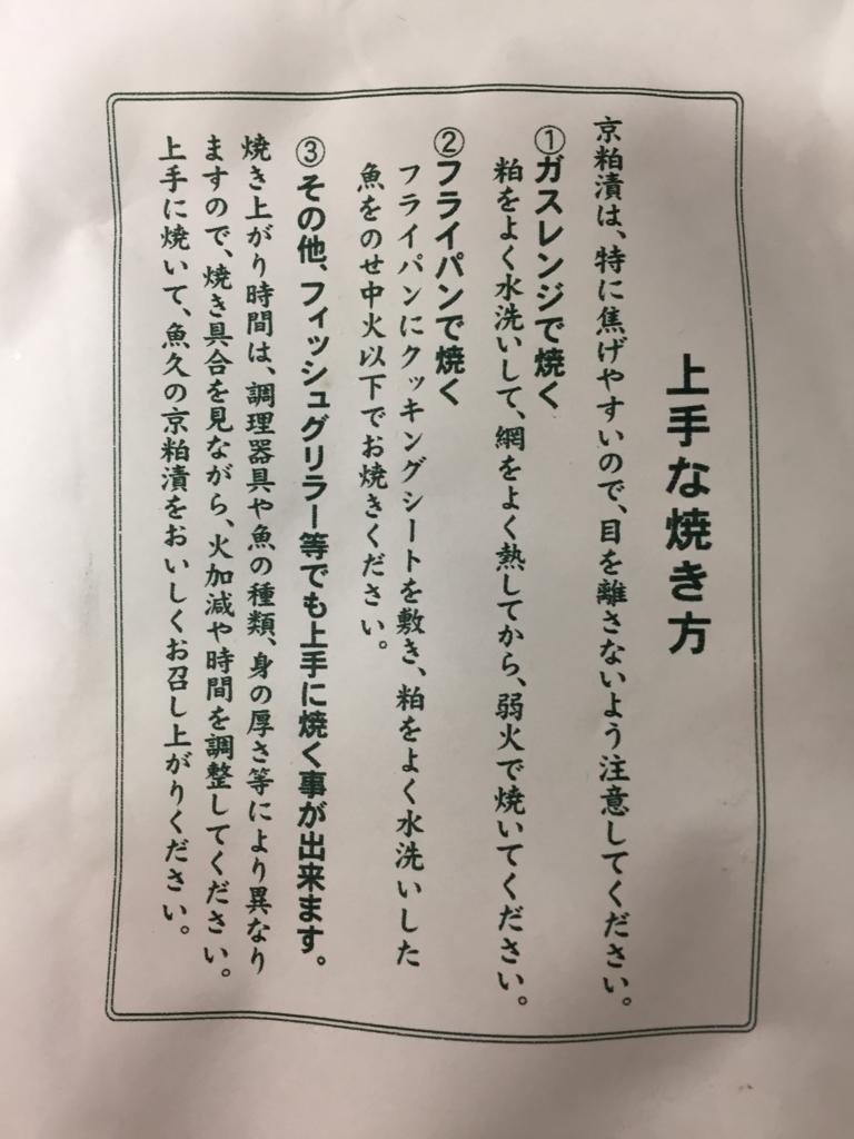 f:id:fuwarimama:20170415184033j:plain