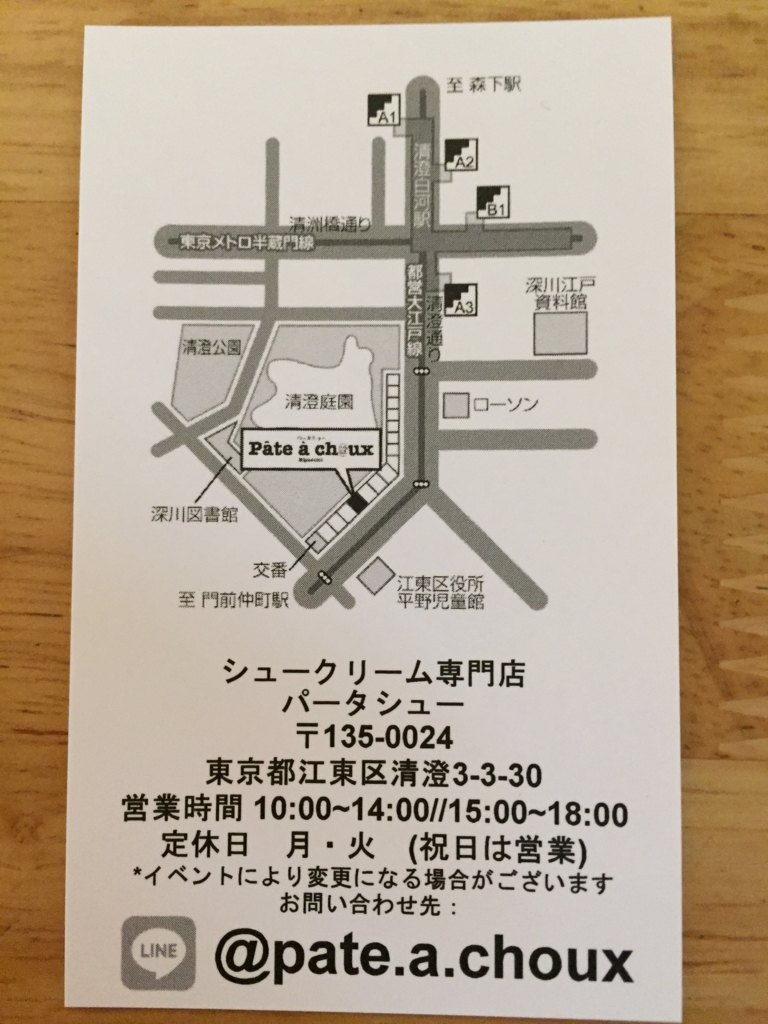f:id:fuwarimama:20170426131424j:plain