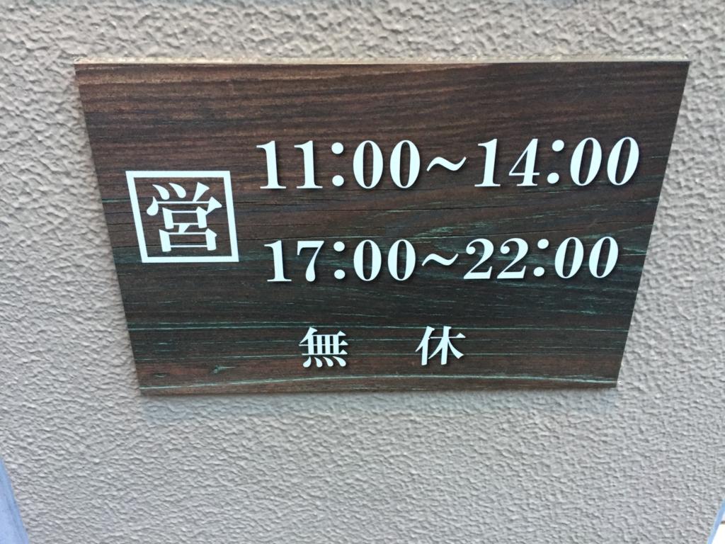 f:id:fuwarimama:20170501091840j:plain