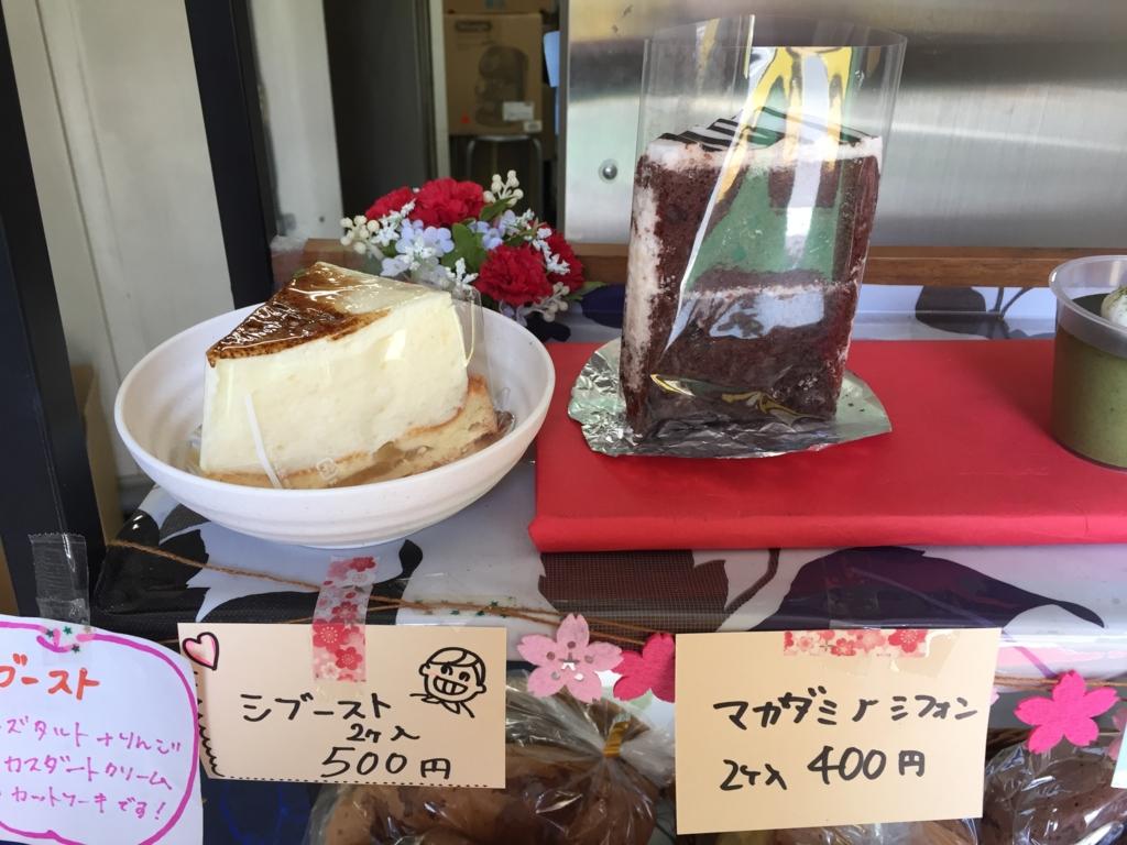 f:id:fuwarimama:20170502141433j:plain