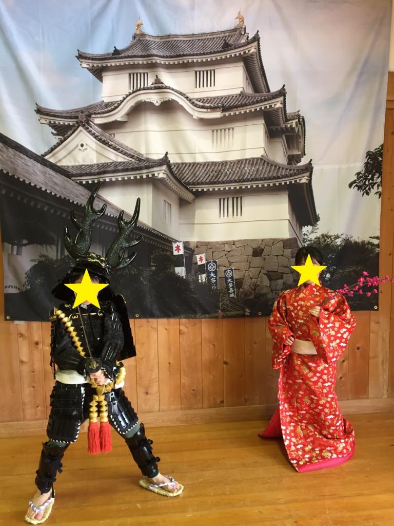 f:id:fuwarimama:20170511125146j:plain