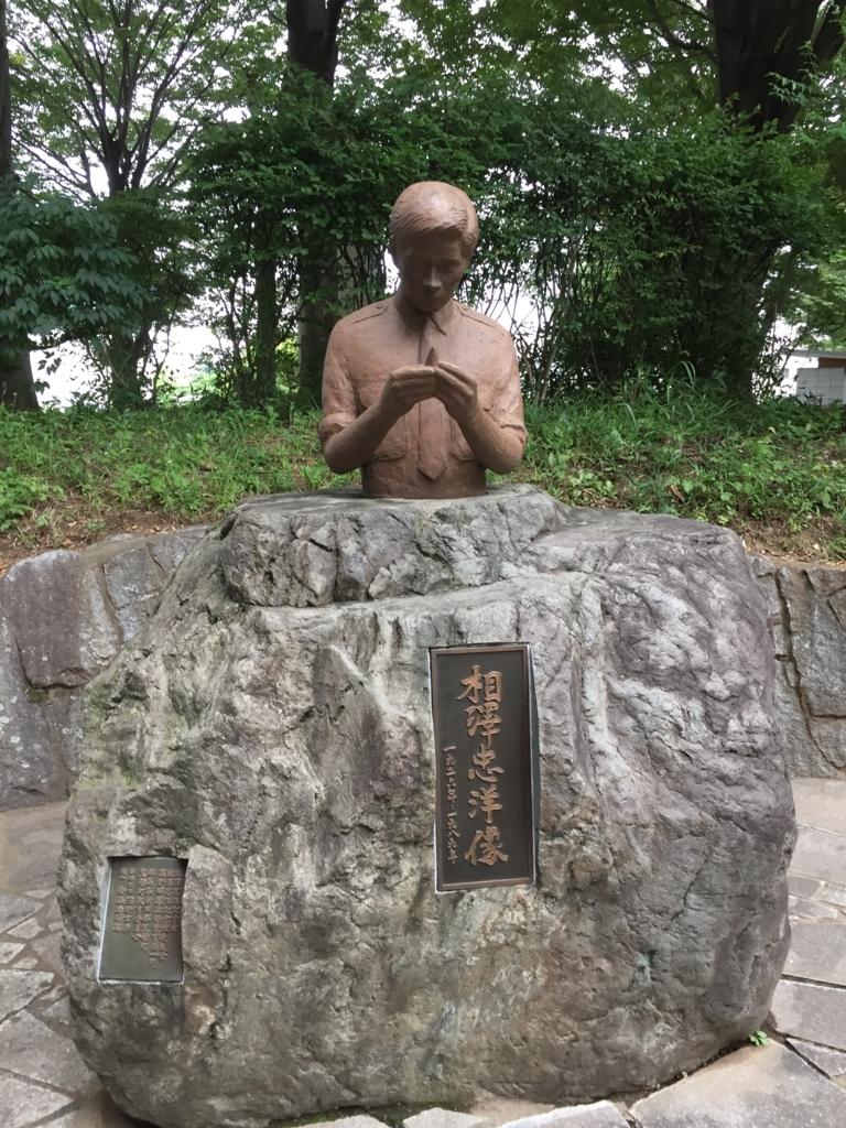 f:id:fuwarimama:20170920052803j:plain