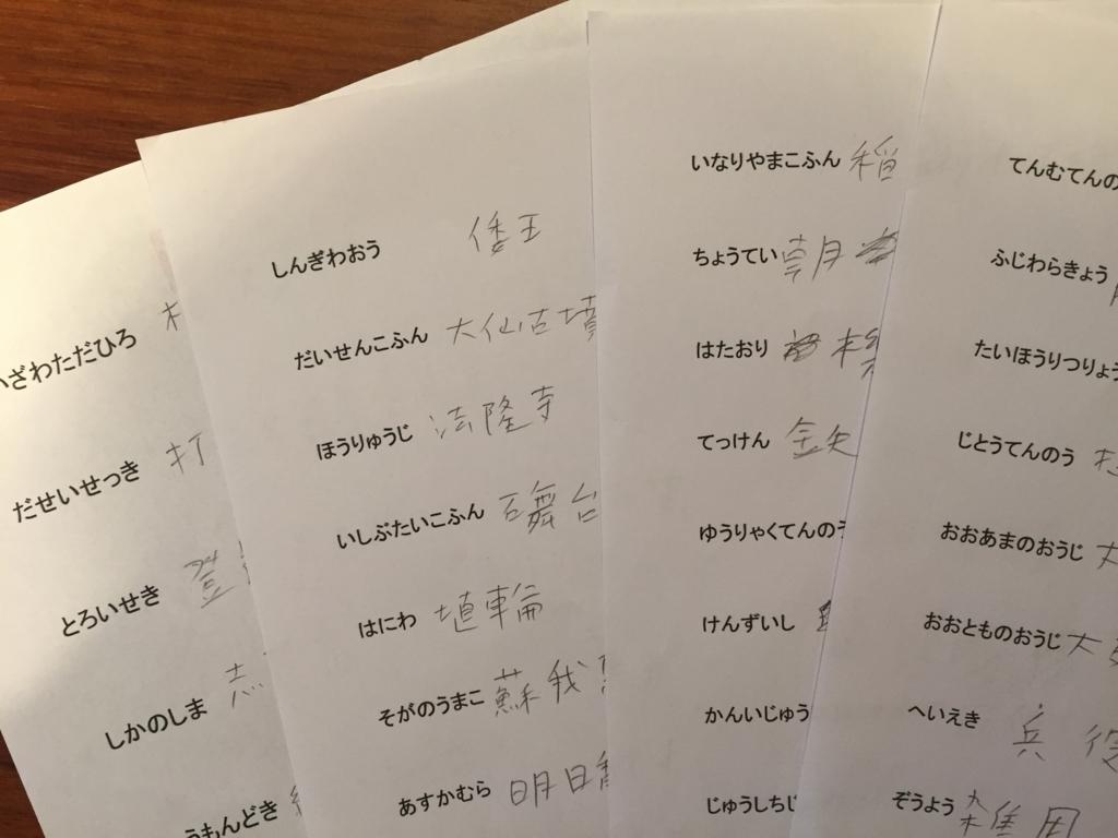 f:id:fuwarimama:20170921133726j:plain