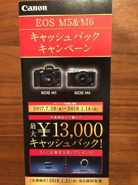 f:id:fuwarimama:20170927000604j:plain