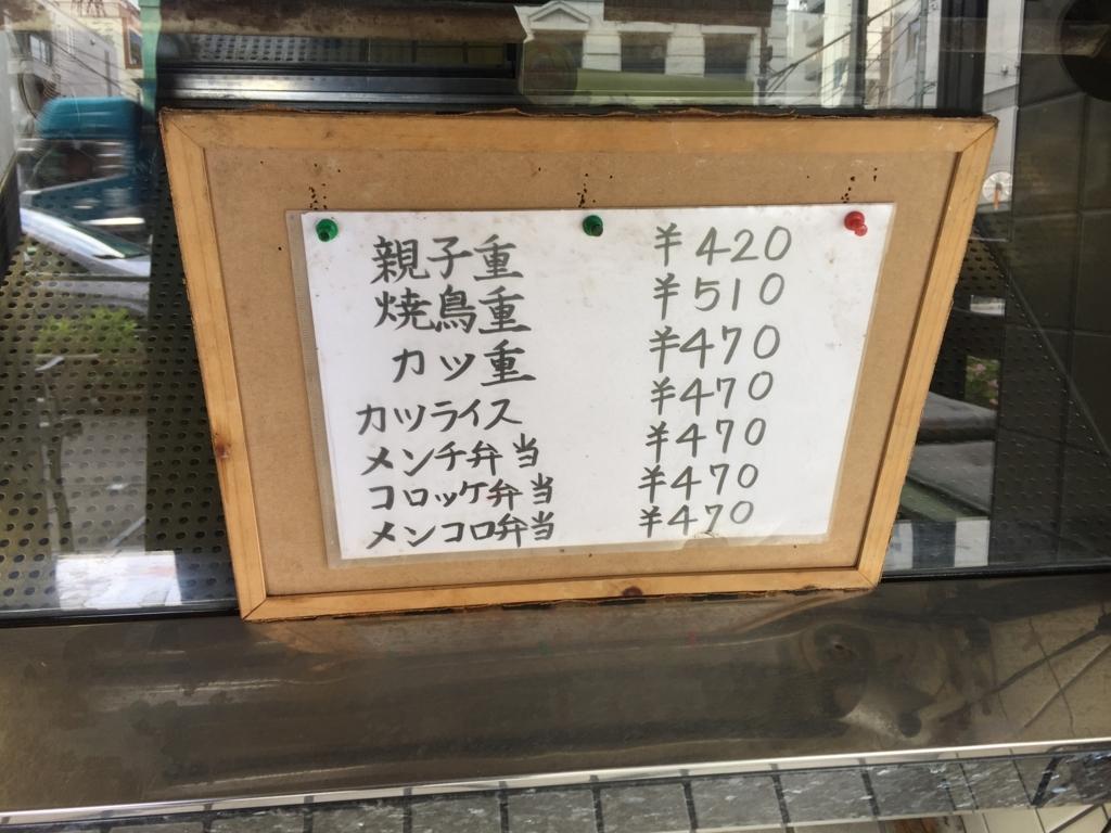 f:id:fuwarimama:20171004124020j:plain