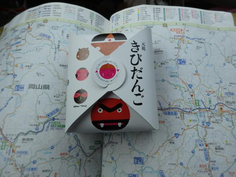 f:id:fuwarizakkuri:20170925092003j:image:w640