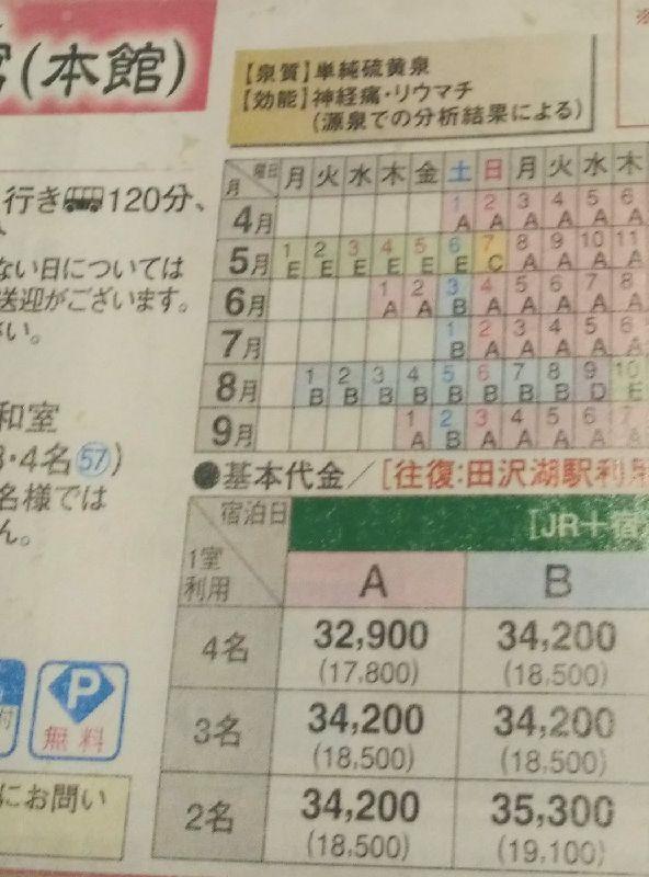 f:id:fuwary:20170221231930j:plain