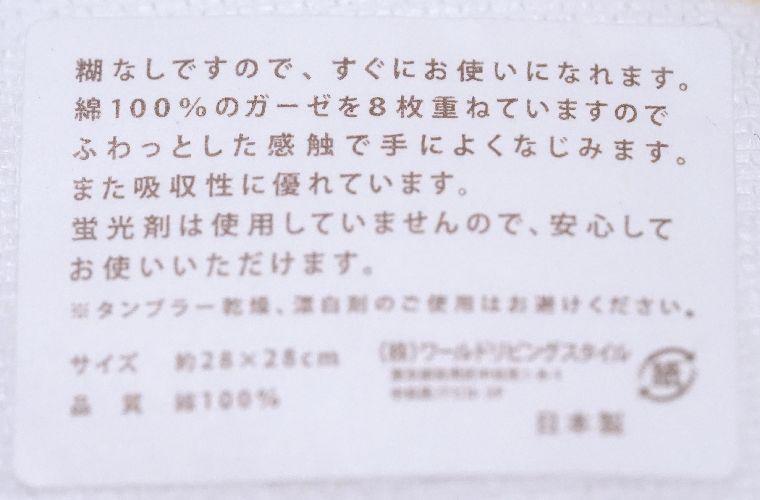 f:id:fuwary:20170305122650j:plain