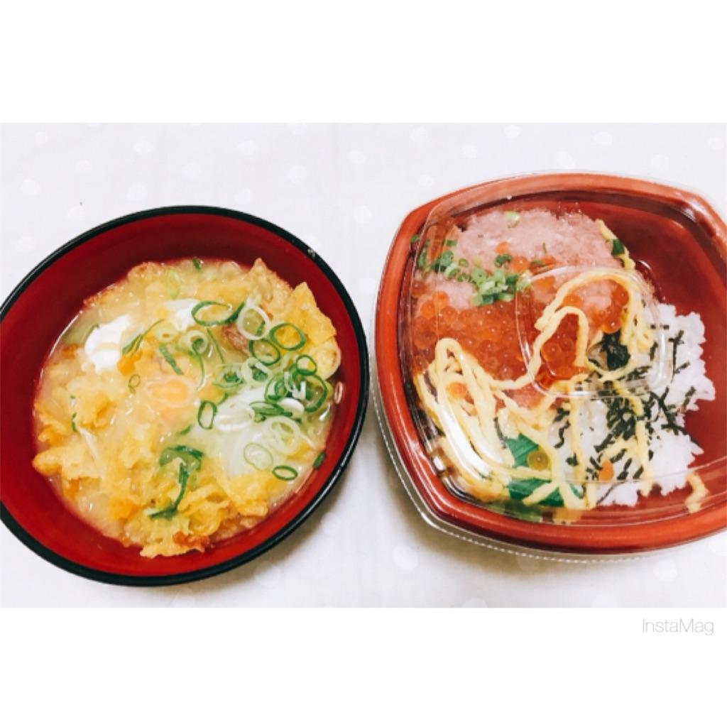 f:id:fuwasan:20170910210920j:image
