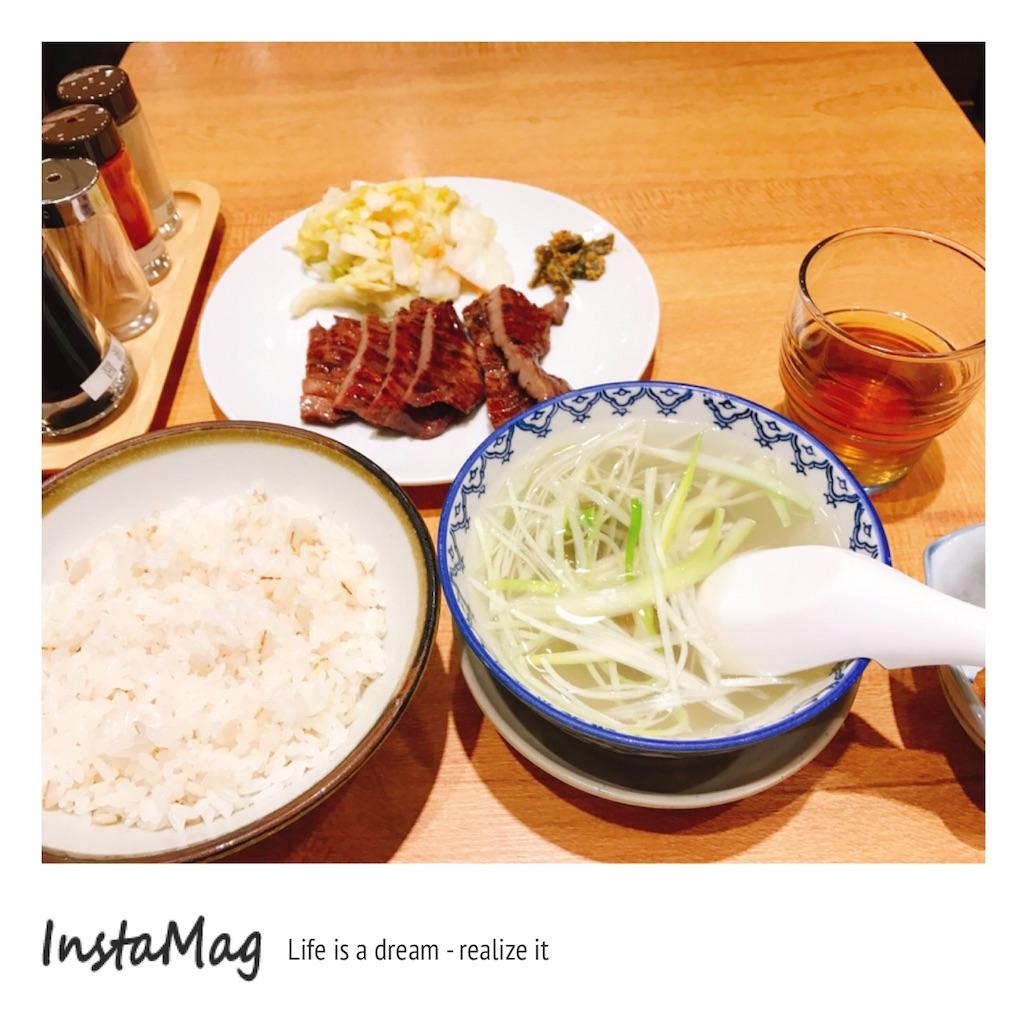 f:id:fuwasan:20170913192141j:image
