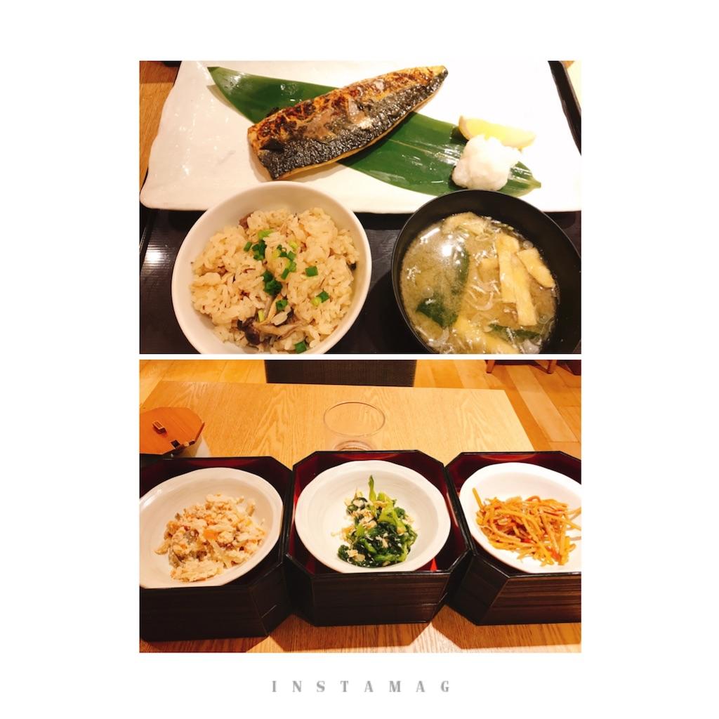 f:id:fuwasan:20170915135959j:image