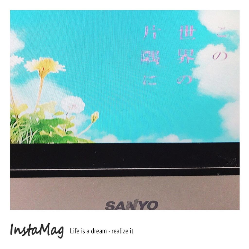 f:id:fuwasan:20170915160221j:image