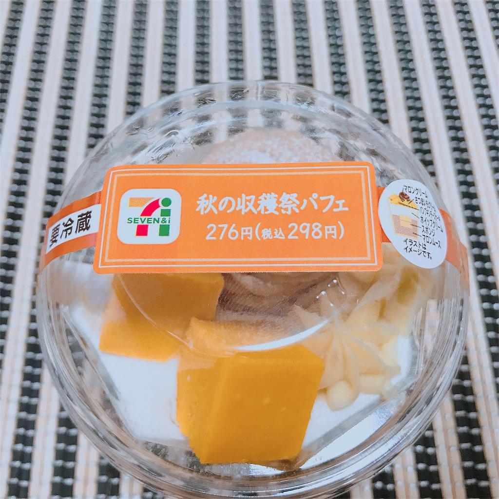 f:id:fuwasan:20170930132403j:image