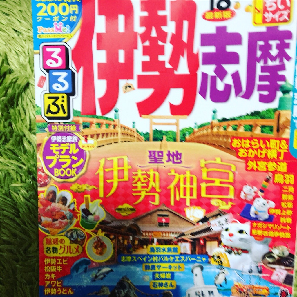 f:id:fuwasan:20171001164827j:image
