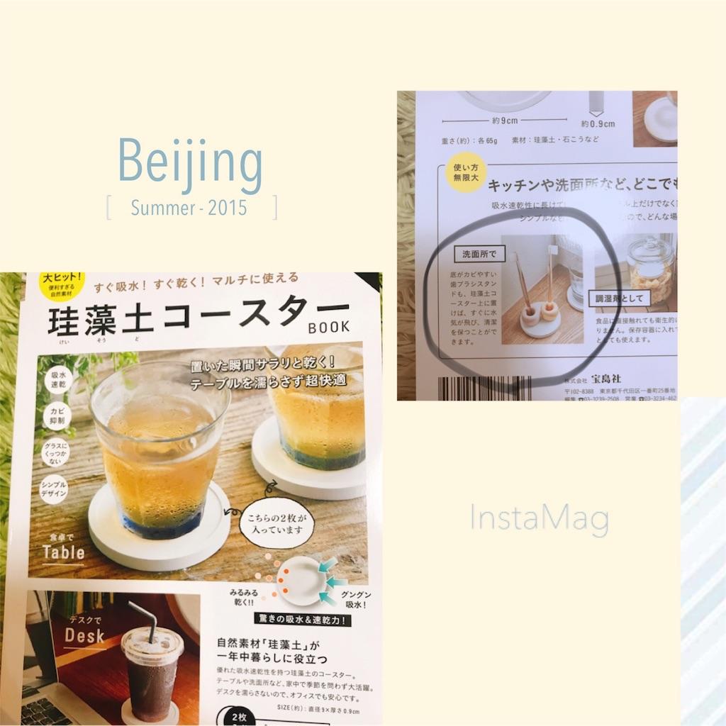 f:id:fuwasan:20171007132017j:image