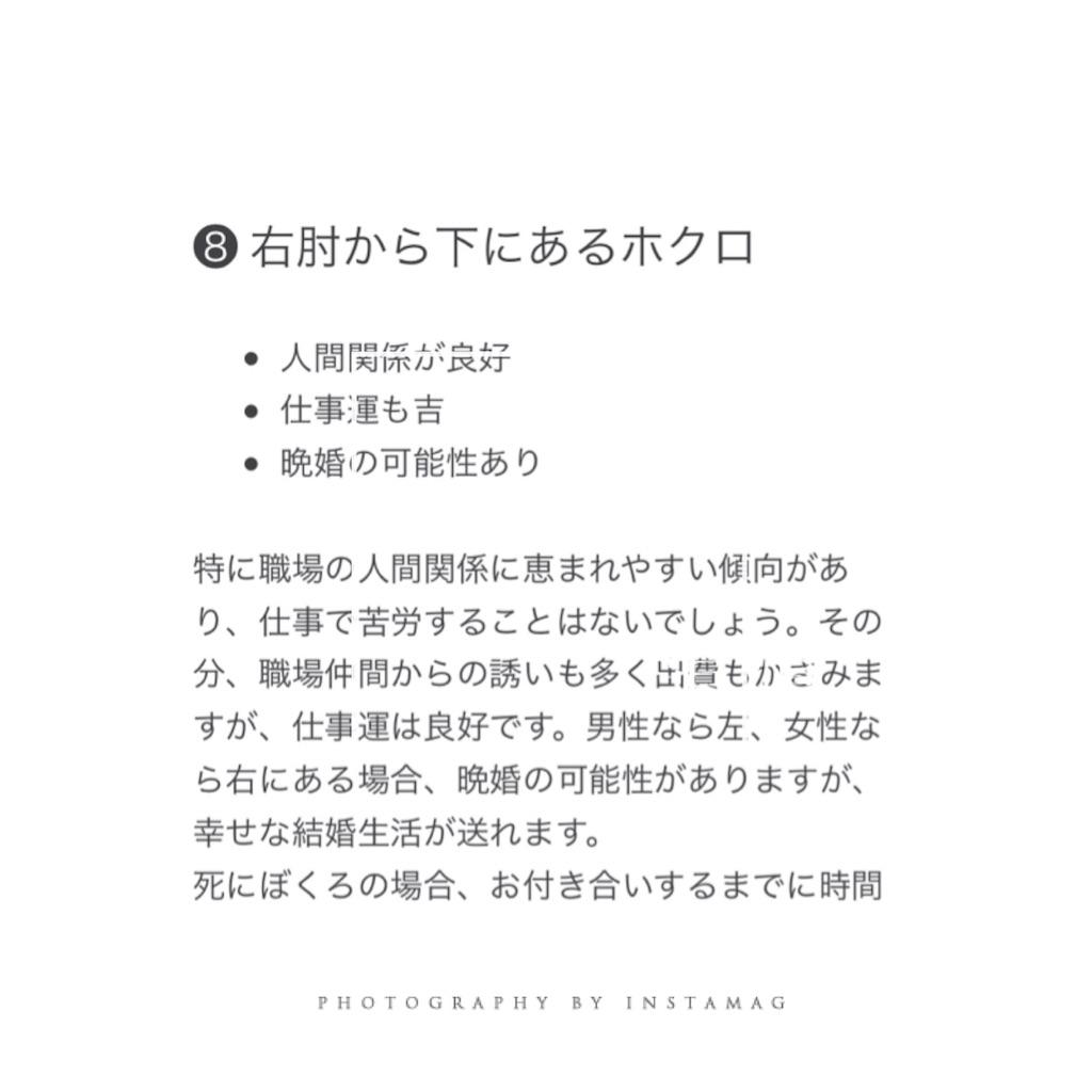 f:id:fuwasan:20171011133543j:image