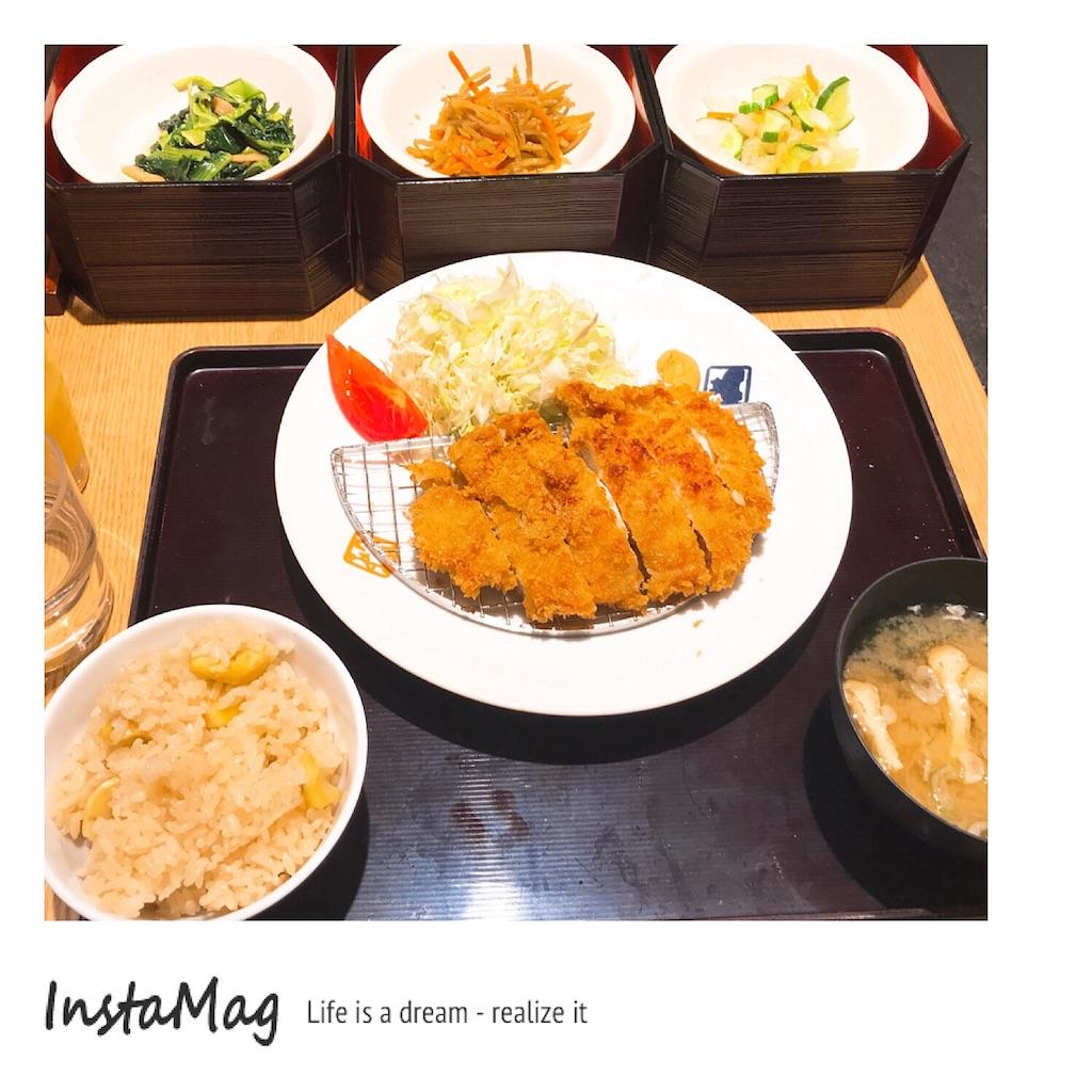 f:id:fuwasan:20171113143048j:image