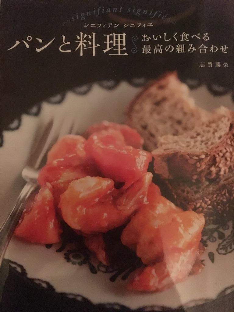 f:id:fuwawapan:20170906210336j:image