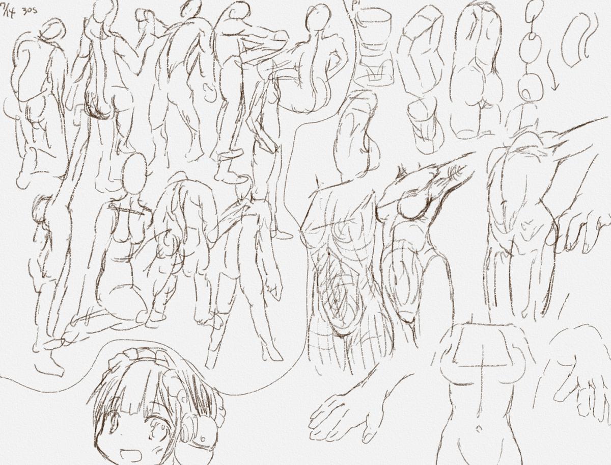 f:id:fuyaho:20200714215446j:plain